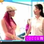 coco李玟