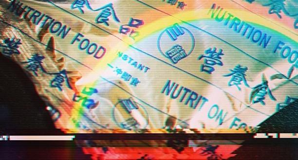 餅乾。泡麵。鮮食。誰是健康的代名詞?