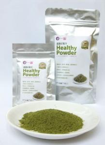 healthypowder