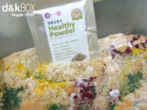 healthypowder1