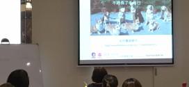 自己動手做犬貓健康鮮食入門班加開台中,高雄及台北三場