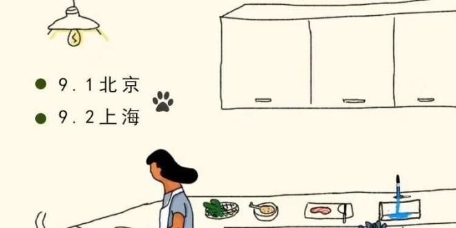 手作鮮食,吃出健康【北京】【上海】鮮食課程即將開課