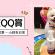 [毛孩QQ賞] 超萌博美犬,小胖布來啦!